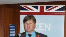 해양 풍력발전, 영국이 원하는 것은 바로 한국의 기술