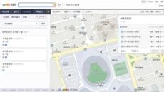 다음, 부산 버스정보 PCㆍ모바일에서 실시간 제공