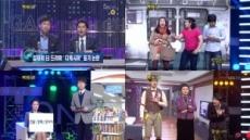 부활한 '웃찾사', '개그투나잇' 4.6%로 출발 '청신호'