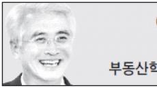<객원칼럼> 서울시, 임대주택공급 제대로 하라