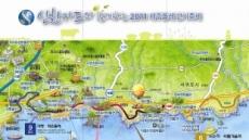 신한카드, 올레 걷기 축제 맞이 특별이벤트