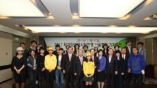 2011년 11월 11일, 세계 걷기의 날 행사 다채롭게 개최