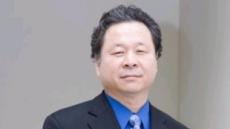 호남대 윤진섭 교수, 국제미술평론가협회 부회장 선임