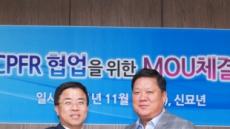 삼성전자-KT, 국내 휴대폰 공급 효율화 나선다