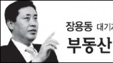 <장용동 대기자의 부동산 프리즘> 기로에 선 한국 건설산업
