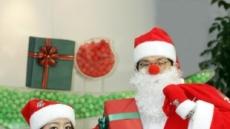 하나SK카드, '나는 산타클로스다!' 이벤트 시행