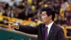 연세대 농구부 새 감독에 정재근 전 코치 선임
