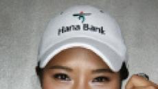 '폼짱' 박희영, LPGA 시즌 마지막 대회 우승…투어진출 4년만에 첫 우승