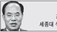 <객원칼럼> 연평도 포격만행 잊혀져 간 1년