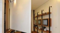 SK건설 주택문화관 '뷰갤러리' 에서 미래주택 전시