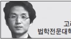 <헤럴드포럼> 강용석과 최효종은 다르다