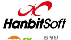 엠게임ㆍ한빛소프트, 20% 구조조정 딛고 '눈물의 공채'