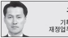 <헤럴드 포럼> 인천공항 지분매각의 오해와 진실