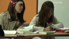 소시 수영-유리-서현 학업자세도 만점
