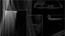 LG전자 '프라다폰 3.0' 내년초 출시, 독접 파트너십 체결