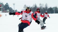 평창동계올림픽의 심장, 알펜시아 리조트…국내 첫 보드 전문 슬로프 매력