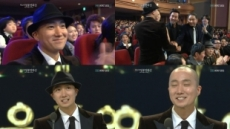 박해일, '제 32회 청룡영화상' 남우주연상 수상