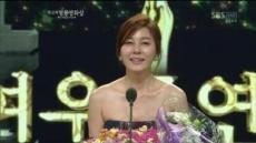 김하늘, 청룡영화상 여우주연상 수상 '2관왕'