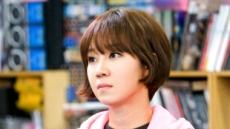 '공블리' 공효진, tvN '꽃라면' 특별 출연