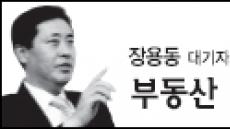 <장용동 대기자의 부동산프리즘> 국토부장관과 서울시장의 원죄론 설전