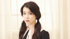 """'라스트 판타지' 아이유 """"조금 더 10대에 머물고 싶어요""""(인터뷰①)"""