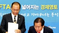 <포토뉴스>엉거주춤 홍대표
