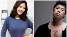 """박은지 """"박지우는 그냥 친한 오빠일 뿐"""" 열애설 해명"""