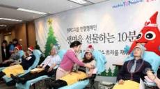 SPC그룹 송년회, '소주' 대신 '헌혈' 선택