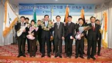 <포토뉴스> 2011 제안 활성화 우수기관 시상식 개최