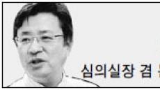 <세상읽기> 여수엑스포 성공을 위한 제언