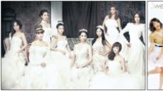 카라ㆍ소녀시대 또 '일본 침공'