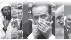 <2011 뜬인물 진인물>빈라덴·카다피 비참한 최후…베를루스코니 퇴진