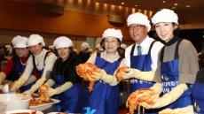 정지선 현대백화점그룹 회장 청각장애 어린이 수술비 1억7000만원 지원
