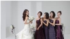 임동진 딸 임예원 결혼, 도시적이고 발랄한 결혼화보 '눈길'