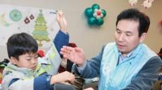 <포토뉴스> 교보생명, 지역아동센터 봉사활동