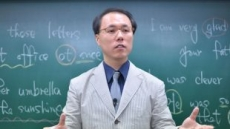 MIT 대신 목회자 선택한 '공부의 신', 왜?