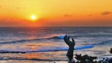 2012년 호미곶 한민족 해맞이 축전 개최