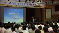 서울 강북구, 청렴도 상위권으로 급상승