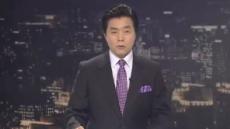 """SBS 정성근 앵커, """"이준석, 강용석과 같은 과"""""""