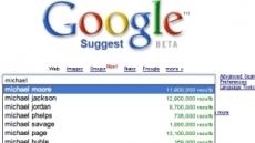 구글 서제스트 피해자 보상 판결