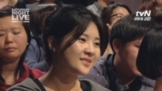 강유미 방청객 모습 포착, 몰라보게 예뻐진 얼굴 '화제'