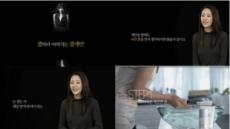 '동안피부 여왕' 고현정ㆍ김민정의 세안비법 공개