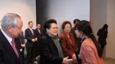 삼성가 맏딸 이인희 한솔그룹 고문 장학금 수여식 참석