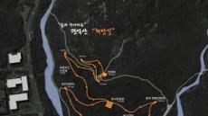 관악산에 전국서 최장 무장애 등산로 생긴다