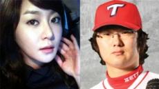 최율-한기주 열애…2012 첫 스타커플 탄생