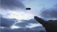 가장 선명한 UFO 등장? 선명도 '충격'