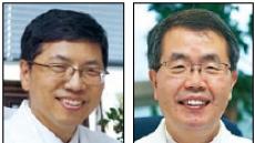 서울대병원 '임신성 당뇨' 유전자 변이 세계 첫 규명