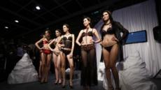 홍콩 패션 엑스포 란제리 모델