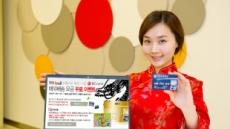 중국 신용카드로 국내 온라인쇼핑몰에서 결제 가능해져