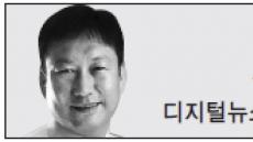 <데스크 칼럼> 2012년, '겨울' 대한민국